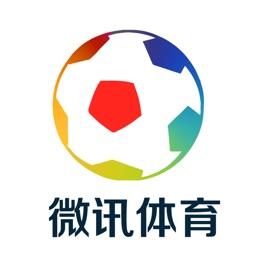 微讯体育——足球联赛服务平台