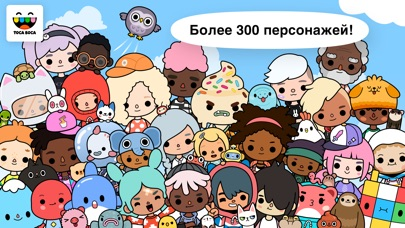 Screenshot for Toca Life: World in Russian Federation App Store