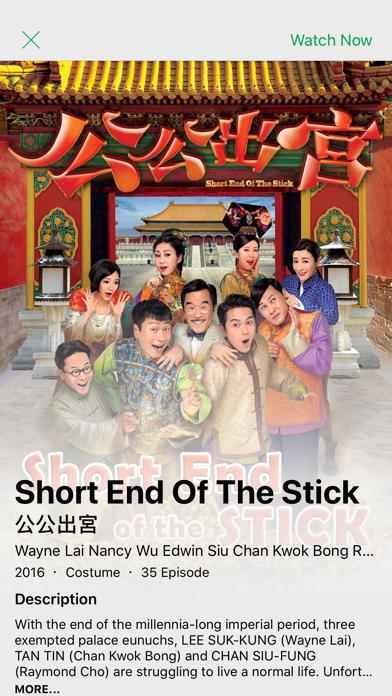 encoreTVB - English by TVB (USA) Inc  (iOS, United States
