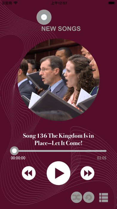 NewSongs - Sing to Jehovah screenshot two