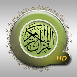 Al Quran by Quran Touch