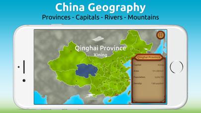 GeoExpert - Chinaのおすすめ画像1