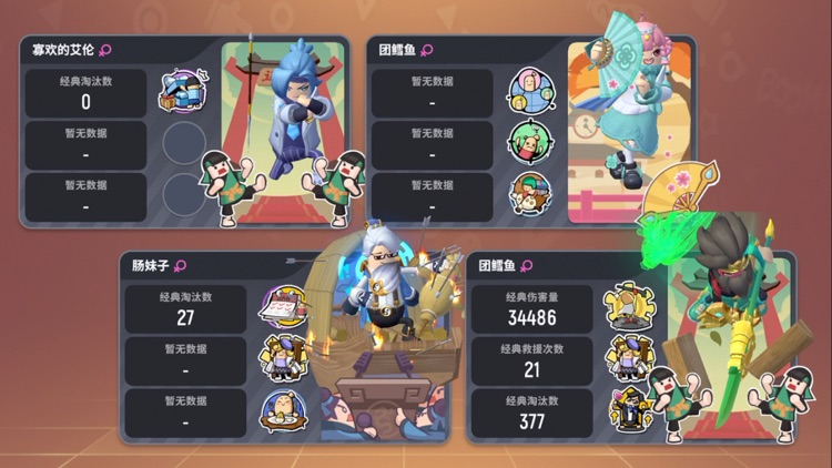 香肠派对 screenshot-4