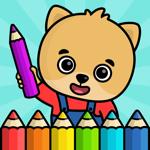 Jeux pour enfant de coloriage pour pc