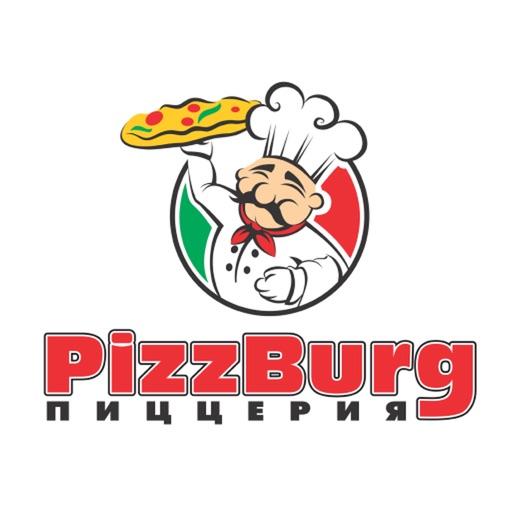 PizzBurg – Сибай