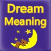 Dream meaning pocketbook