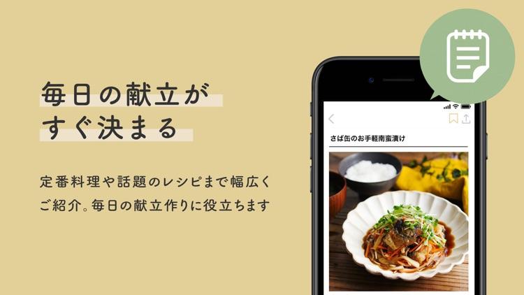 マカロニ screenshot-4
