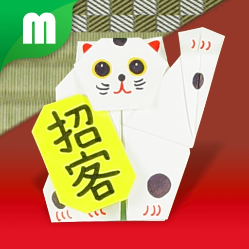 Lucky Cards Origami