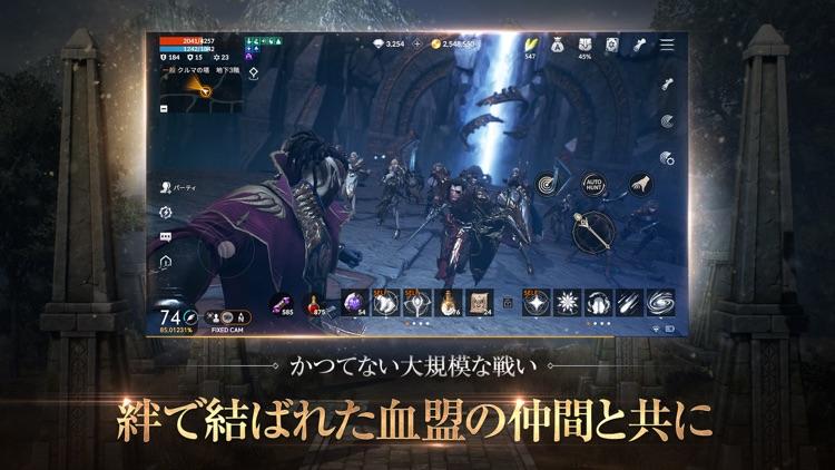 リネージュ2M(Lineage2M) screenshot-3