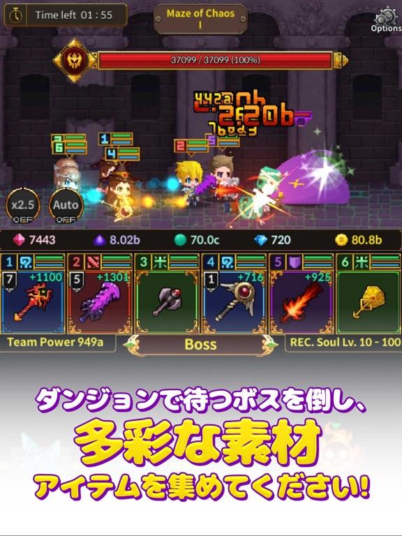 収集放置系RPG:鍛冶屋傭兵団のおすすめ画像7