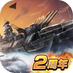 【風雲海戦】ブラックアイアン:逆襲の戦艦島