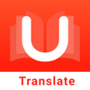 Traductor U: aprende inglés