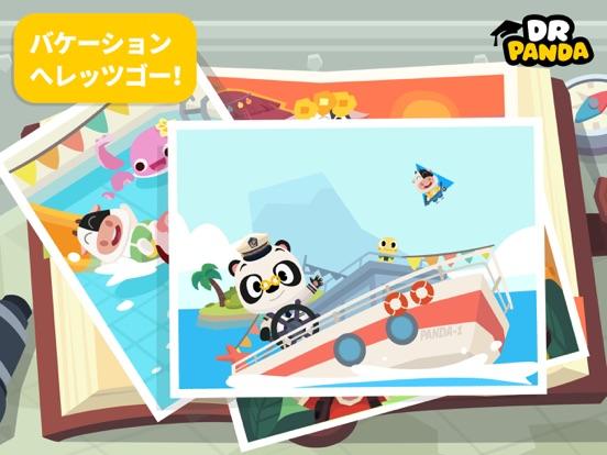Dr. Pandaタウン: バケーションのおすすめ画像2