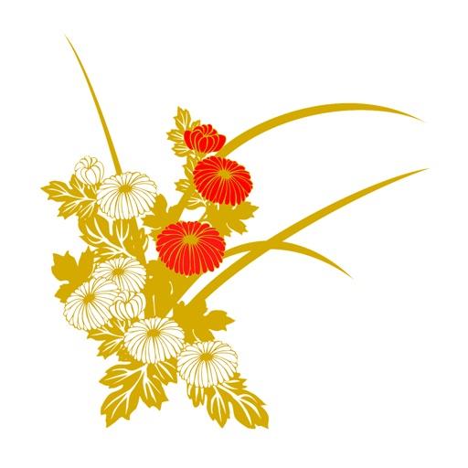 Sticker 菊