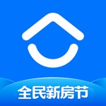 贝壳找房-买二手房新房租房必备软件