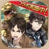 プレカトゥスの天秤-本格ストーリーRPG - iPhoneアプリ