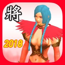 Xiangqi 3D