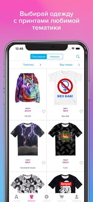 ed2f7eb2309 App Store  VseMayki  одежда с принтами