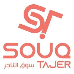 Souq Tajer - Shopping en ligne