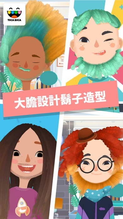 Screenshot for Toca Hair Salon 3 in Taiwan App Store