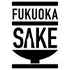 福岡の地酒・焼酎公式アプリ