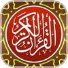 MyQuran Al Quran Translation