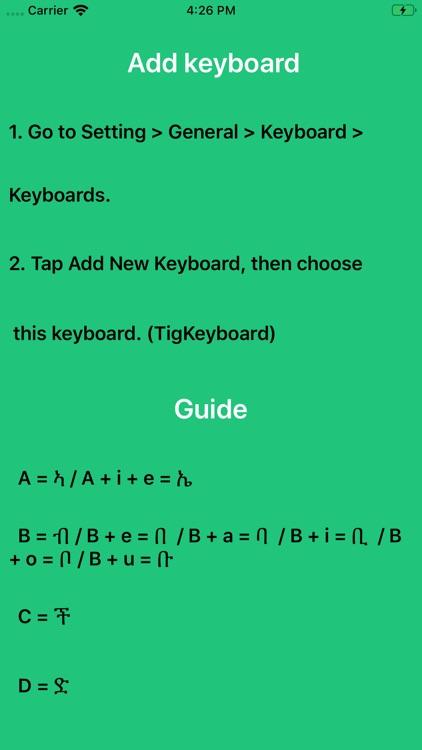Tigrigna Keyboard