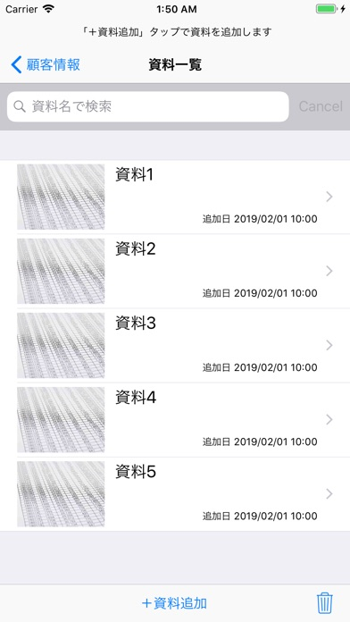 Screenshot for KAIGOO in Australia App Store