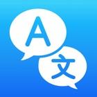 Traductor - Traducir ahora icon