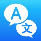 Traduire Maintenant Traduction icon