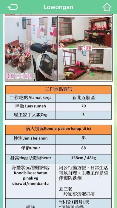 LongKuang Agency屏幕截图5