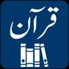 Akhzar Nazir - Quran One Urdu Tafaseer  artwork