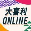 大喜利オンライン - みんなでリモート大喜利