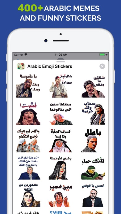 Arabic Emoji Stickers Download Iphone Ios App In