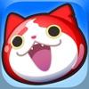 妖怪ウォッチ ぷにぷに - iPadアプリ