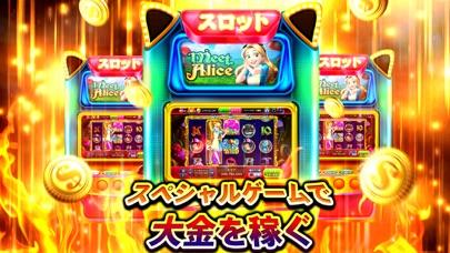 スロット〜釣り 大富豪 カジノオンラインゲームのおすすめ画像7