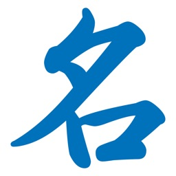 The CJKI Chinese Names Dict.