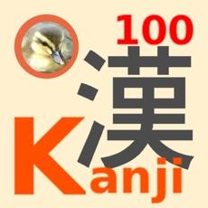 Activities of Kanji 100