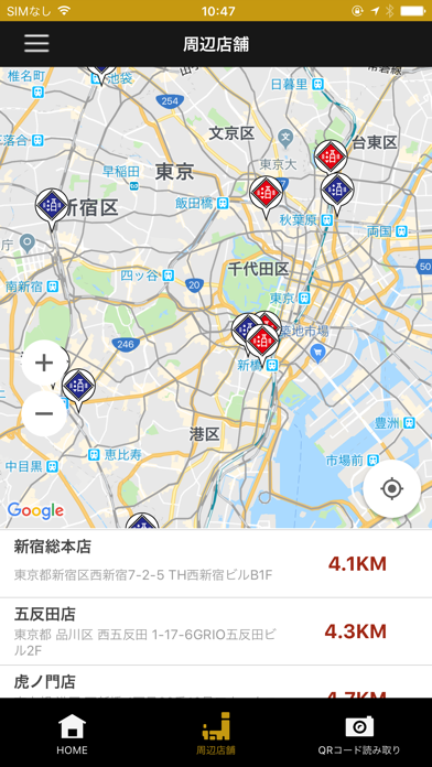 日本酒専門店 日本酒原価酒蔵 - 窓用
