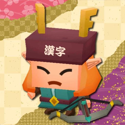 Kanji Heroes - Japanese