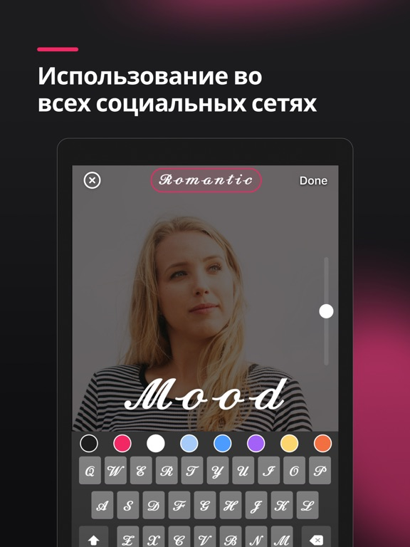 WidgetBox: Color Widgets&Icons ipad картинки