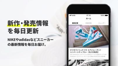 スニーカーダンク スニーカーフリマアプリのおすすめ画像2