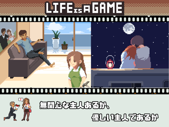 Life is a game : 人生ゲームのおすすめ画像7