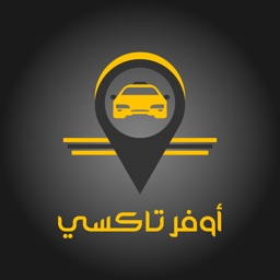 Offer Taxi: rides made easy