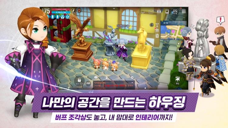 달빛조각사 screenshot-9