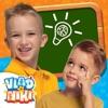 Vlad & Niki - Smart Games - iPadアプリ