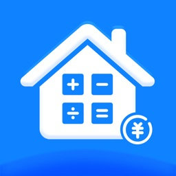 房贷计算器-最新利率贷款计算器