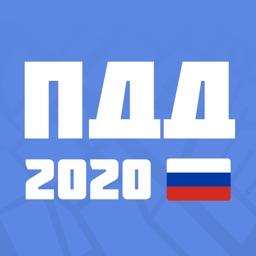 Экзамен 2019 ПДД - Билеты ГАИ