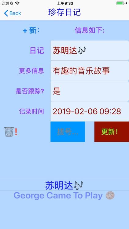 Numbers Hub screenshot-5
