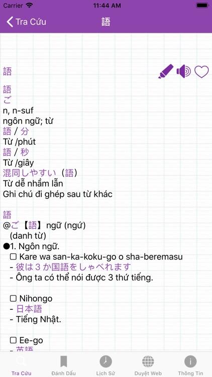 JVEDict - Từ điển Nhật việt screenshot-4